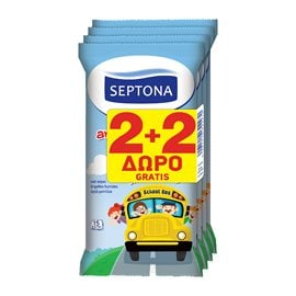 Antibacterial Wet Wipes Kids On The Go – 15pcs 2+2 FREE SEPTONA Wet Wipes
