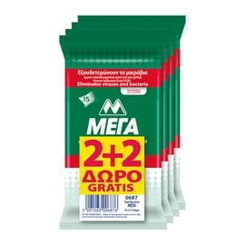 Mega Wet Wipes 15X2+2 PCS FREE MEGA Wet Wipes