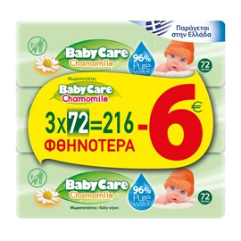 Babycare Chamomile 72x3 PCS -6,00€ BABYCARE Wet Wipes