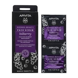 Express Beauty Scrub with Bilberry APIVITA Exfoliators