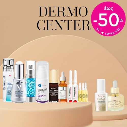 Dermo center up to 50% off!