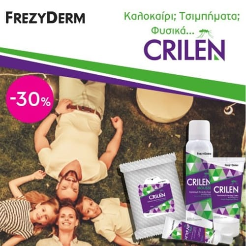 CRILEN products 30% off!