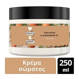 Body Butter Shea Butter LOVE BEAUTY AND PLANET Body Care