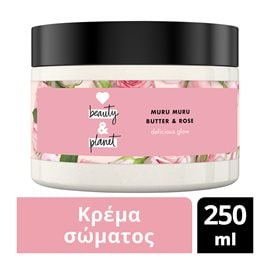 Body Butter Rose LOVE BEAUTY AND PLANET Body Care