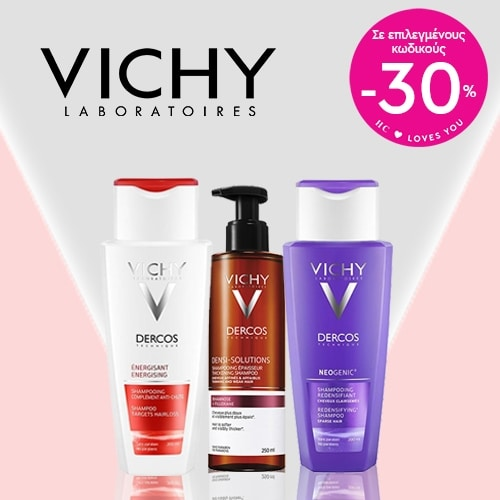 Vichy -30% on selected items