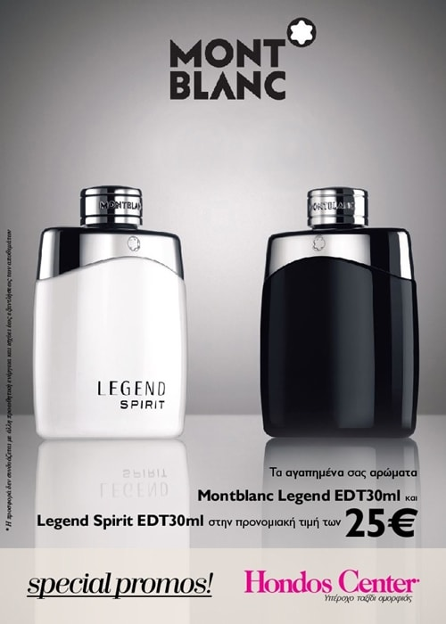 MONTBLANC EDT only 25 euro!