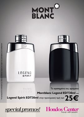 Special Offer: Montblanc EDT only 25 euro!
