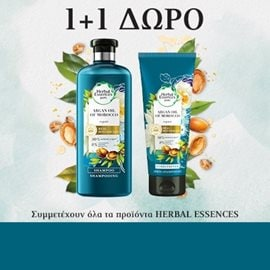 HERBAL ESSENCES 1+1 δώρο!