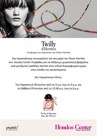 Twilly d'Hermès Event @ Hondos Center Glyfada