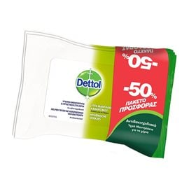 Anticeptic Personal Care Wipes 3 Pcs -50% DETTOL Wet Wipes