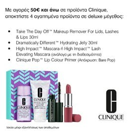 Win Clinique GIFTS at Hondos Center!