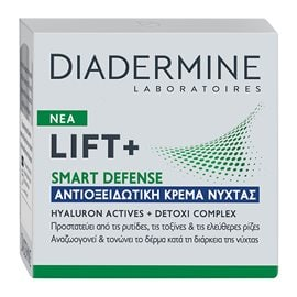 Cream Lift+ Smart Defense Night DIADERMINE Night