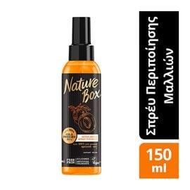 Extra Shine Spray with Cold Pressed Apricot Oil NATURE BOX Special Hair Treatments
