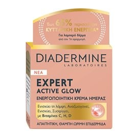 Cream Expert Active Glow Day DIADERMINE Day