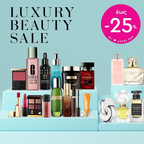 Luxury parfumes, make up and facecare brands 25% off!