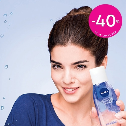 NIVEA face cleanser products -40%!
