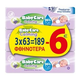 Babycare Calming 63x3 pcs -6€ BABYCARE BABY WIPES