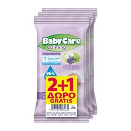 Babycare Calming Mini Pack 12x2 +1 pcs FREE BABYCARE BABY WIPES