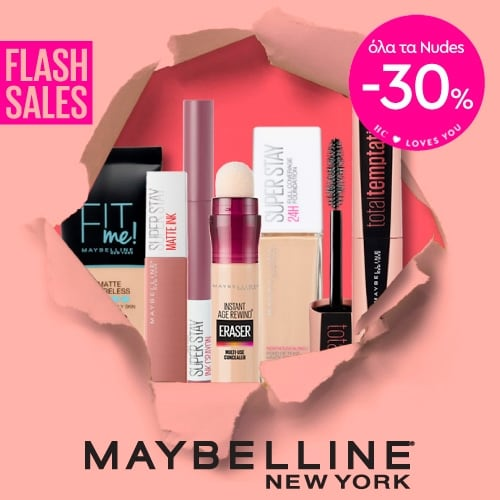 MAYBELLINE -30% in all Nudes