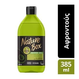 Shower Gel with 100% Cold-Pressed Avocado Oil NATURE BOX Bath & Shower Gels