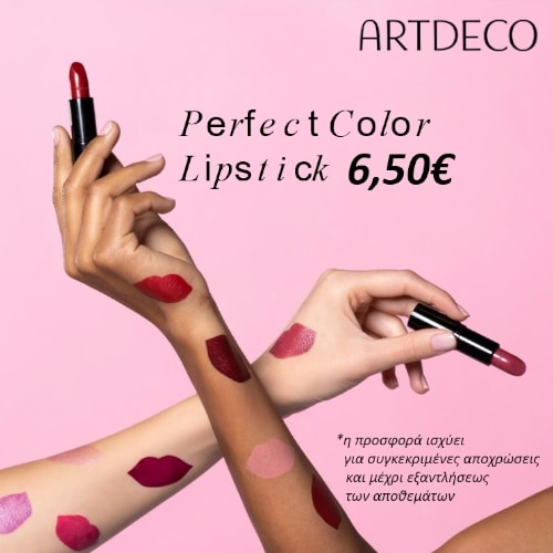 ARTDECO Perfect Color Lipstick only with 6,50€*