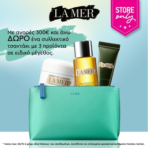 LA MER Small Miracles! Marvellous GIFTS with your purchases!