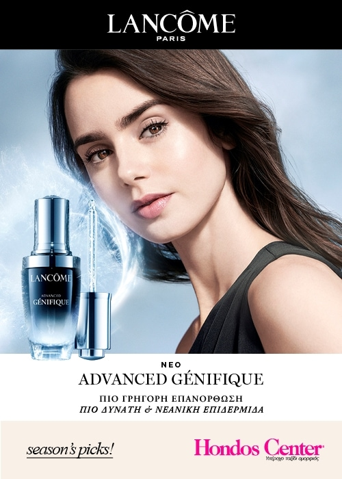 LANCÔME ADVANCED GÉNIFIQUE with new composition!