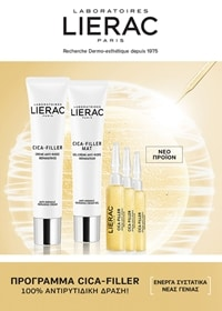 CICA-FILLER by LIERAC