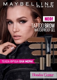 MAYBELLINE: Discover the new Tattoo Brow Waterprooof Gel!