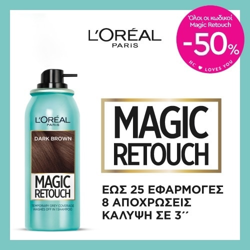 L'OREAL Paris: Magic Retouch -50%!