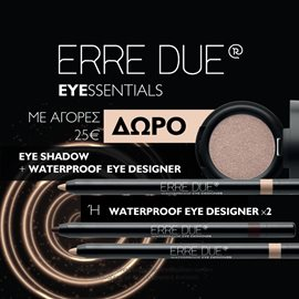 Erre Due Eye Essentials - Free Gift  ERRE DUE Everyday Care Free Gifts