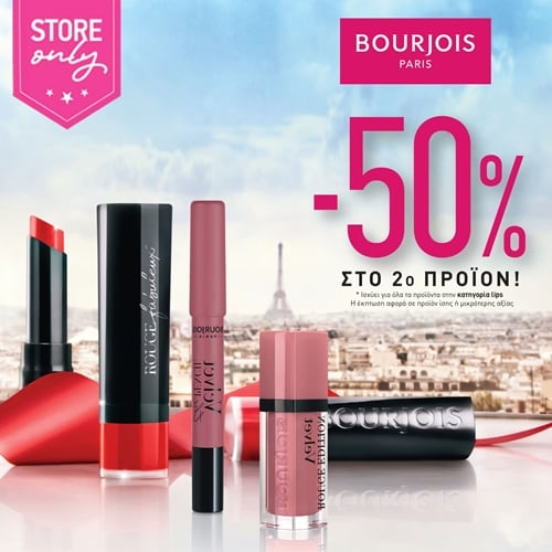 BOURJOIS -50% on second product