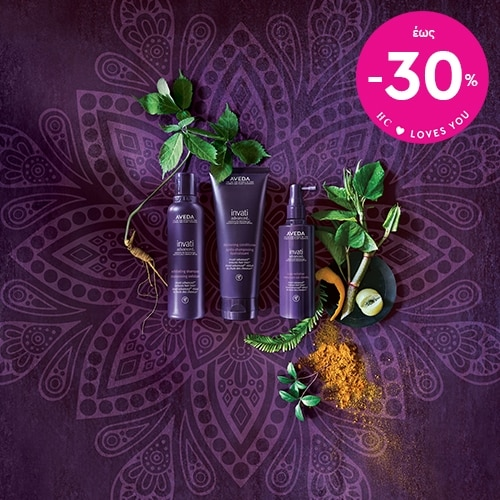 AVEDA up to 30% off!