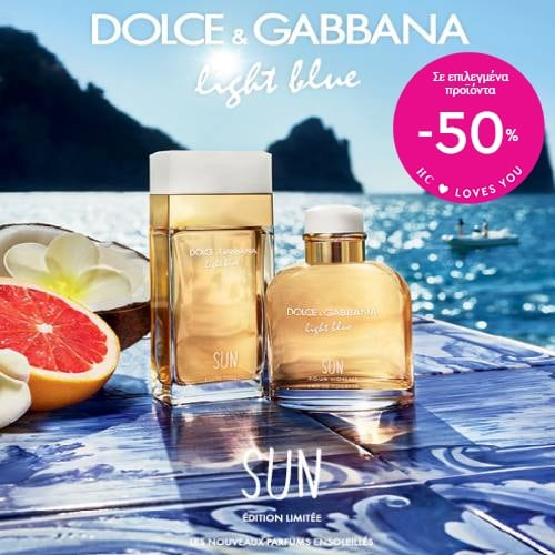 DOLCE & GABBANA -50% on selected products