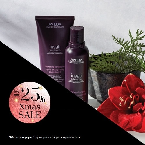 AVEDA 25% off with the purchase of 3 or more products!