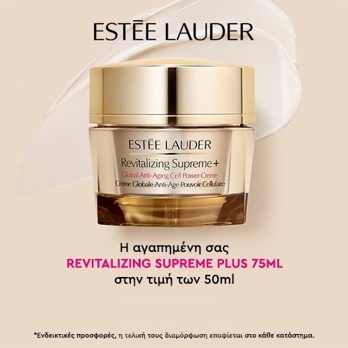 Revitalizing Supreme 75ml at the price of the 50ml!