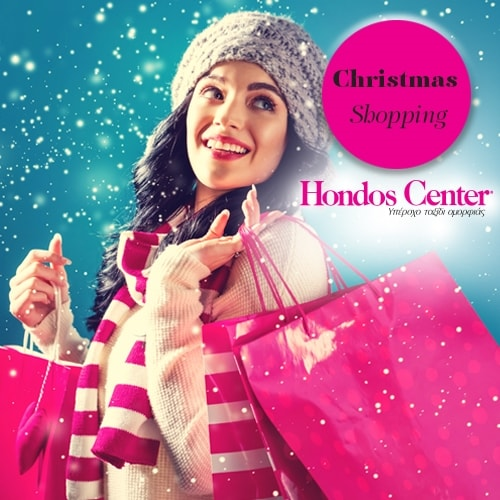 Christmas Shopping στα HONDOS CENTER!