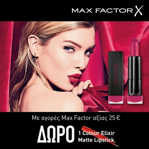 MAX FACTOR  Marvellous FREE GIFT with buys!