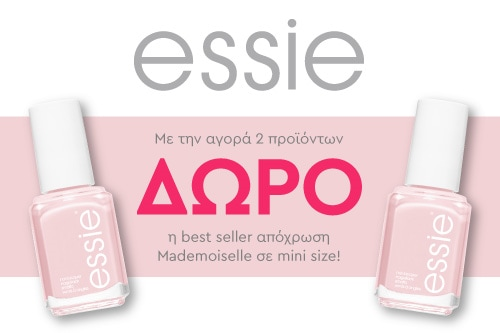 Essie Mini Color 13 Mademoiselle - Free Gift