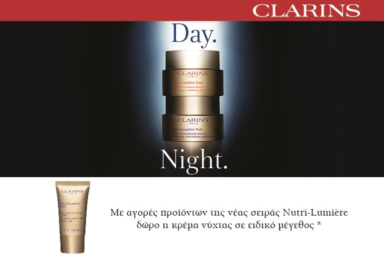 CLARINS Nutri-Lumiere Night Cream - FREE GIFT