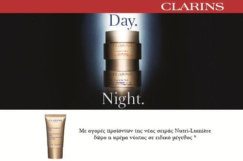 Nutri - Lumiere Night Cream - FREE GIFT