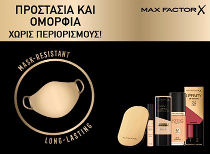 MASK RESISTANT COLLECTION