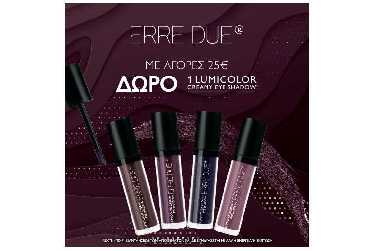 ERRE DUE Lumicolor Creamy Eye Shadow - FREE GIFT