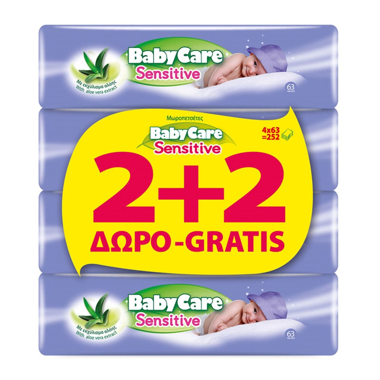 Babycare Sensitive 63x2+2 PCS FREE