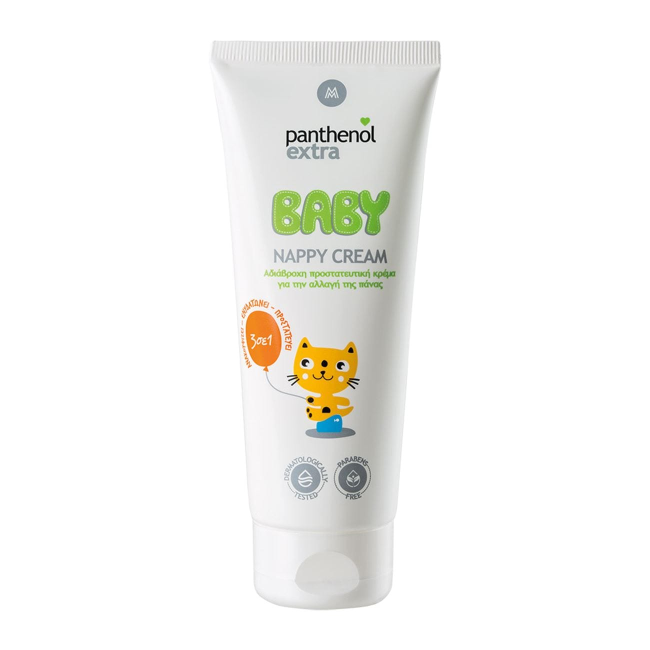 Baby Nappy Cream