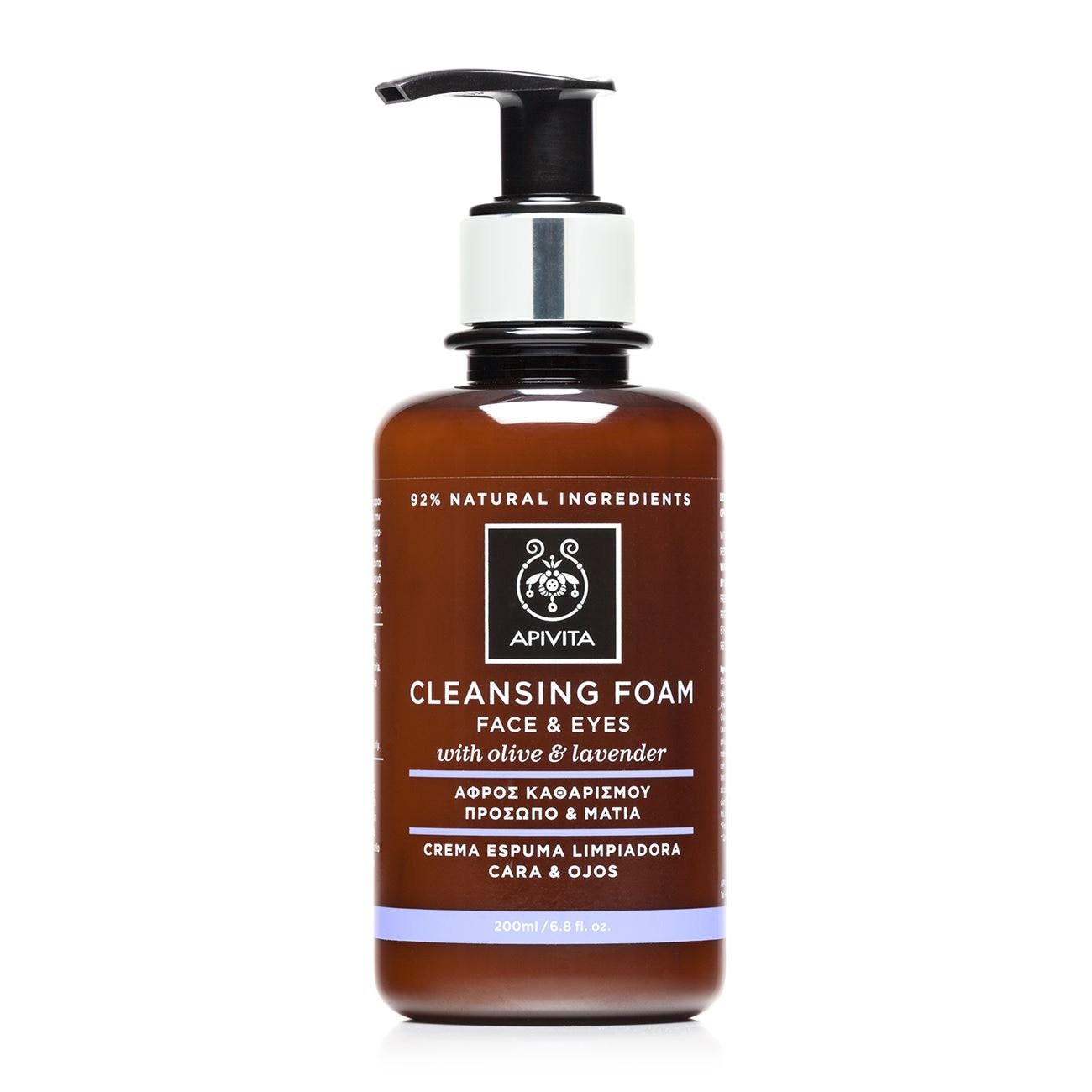 Foam Cleanser with Olive & Lavender