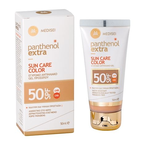 Sun Care Color Tinted Face Gel SPF50