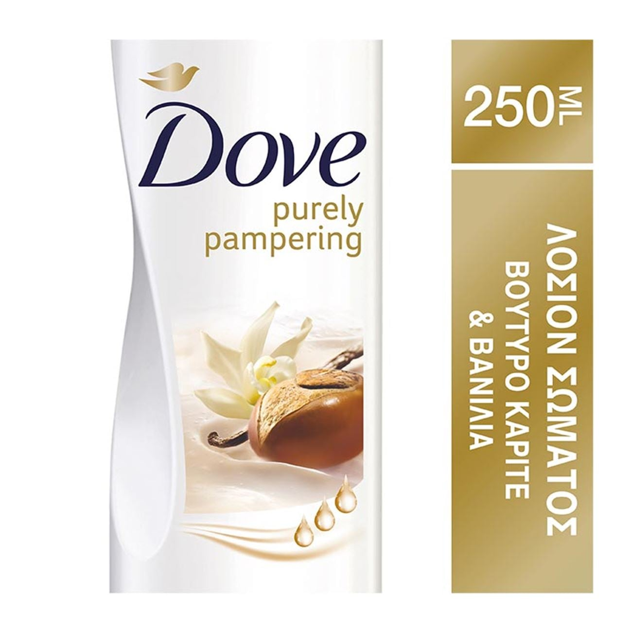Λοσιόν Σώματος Purely Pampering Shea Butter