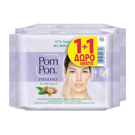 Eyes & Face Natural 20 ΤΜΧ 1+1 ΔΩΡΟ
