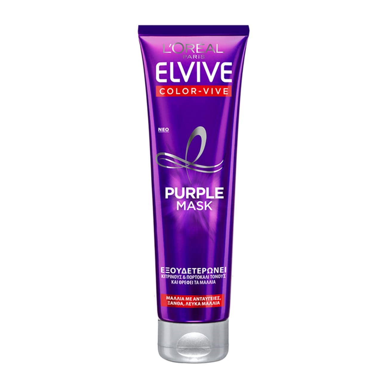 Color Vive Purple Mask